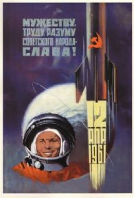 Vinatge Russian Science poster - Long live courage, labor and intellect of the Soviet people!